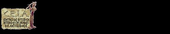 CEIA – UFF